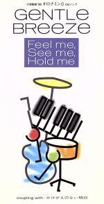 【8cm】Feel me,See me,Hold me(通常)(CDS)
