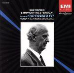 ベートーヴェン:交響曲第3番「英雄」(通常)(CDA)