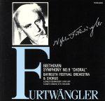 ベートーヴェン:交響曲NO.9「合唱」(通常)(CDA)