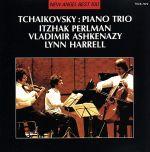 チャイコフスキー:ピアノ三重奏曲イ短調(通常)(CDA)
