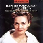 シュワルツコップ:オペレッタを歌う(通常)(CDA)