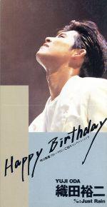 【8cm】Happy Birthday(通常)(CDS)