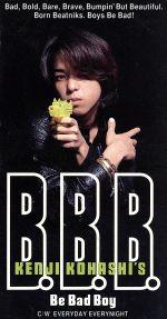 【8cm】B.B.B.(通常)(CDS)