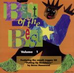 BEST OF THE BEST Volume 1(通常)(CDA)