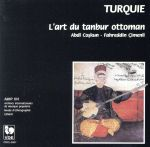 「トルコ」オスマン帝国のタンブールの芸術(通常)(CDA)