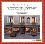モーツァルト:ホルン協奏曲全曲(通常)(CDA)