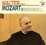 ワルター不滅の記念碑 モーツァルト:交響曲第39番・第40番・第41番「ジュピター」(通常)(CDA)