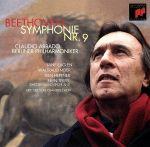 ベートーヴェン:交響曲第9番「合唱」(通常)(CDA)