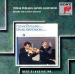 ブラームス:ヴァイオリン・ソナタ第1番「雨の歌」・第2番・第3番(通常)(CDA)