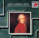 モーツァルト:フルートとハープのための協奏曲 ハ長調、フルート協奏曲第1番、他(通常)(CDA)