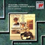5大ソプラノによるプッチーニ・オペラ・アリア集(通常)(CDA)