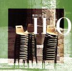 H2O Vol.4(通常)(CDA)
