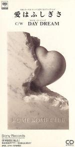 【8cm】愛はふしぎさ(通常)(CDS)