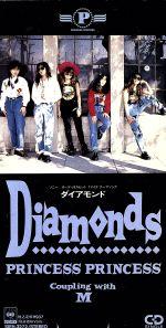 【8cm】DIAMONDS(通常)(CDS)