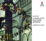 モーツァルト:宗教音楽全集(通常)(CDA)