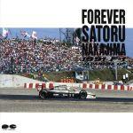 FOREVER SATORU NAKAJIMA~1991 F-1 JAPANESE GP(通常)(CDA)