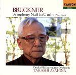 ブルックナー:交響曲第8番(ハース版)(通常)(CDA)