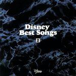 ディズニーベストソングス 2(通常)(CDA)