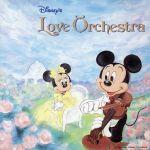 ディズニー愛のオーケストラ(通常)(CDA)