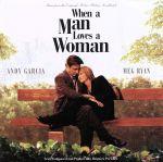 男が女を愛する時 サウンドトラック(通常)(CDA)
