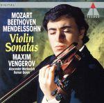 ベートーヴェン:ヴァイオリン・ソナタ<春>(通常)(CDA)