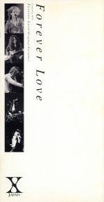 【8cm】Forever Love(通常)(CDS)