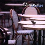 シャンソン BEST(通常)(CDA)