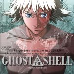 GHOST IN THE SHELL(通常)(CDA)