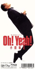 【8cm】OH!YEAH!/ラブ・ストーリーは突然に(通常)(CDS)