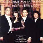 ガラ・クリスマス・イン・ウィーン~クリスマス・イン・ウィーン1997~(通常)(CDA)