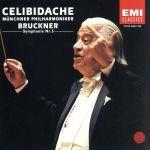 ブルックナー:交響曲第5番(通常)(CDA)