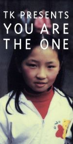 【8cm】YOU ARE THE ONE(通常)(CDS)