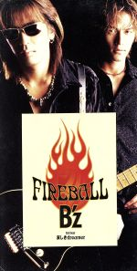 【8cm】FIREBALL/哀しきdreamer(通常)(CDS)