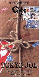 【8cm】Tokyo Joe(通常)(CDS)