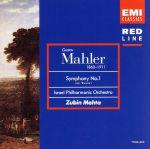 マーラー:交響曲第1番「巨人」(花の章付)(通常)(CDA)