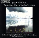 シベリウス:交響曲第1番、ヴァイオリン協奏曲(通常)(CDA)
