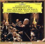 ドヴォルザーク:交響曲第8番,第9番「新世界より」(通常)(CDA)