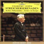 チャイコフスキー:弦楽セレナードハ長調(通常)(CDA)