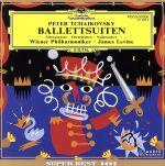 チャイコフスキー:三大バレエ組曲(通常)(CDA)