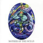 胎内回帰 シリーズ1~OCEAN(通常)(CDA)