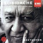 ベートーヴェン:交響曲第4番(通常)(CDA)