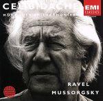 ムソルグスキー:組曲「展覧会の絵」(通常)(CDA)