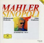 マーラー:交響曲第4番(通常)(CDA)