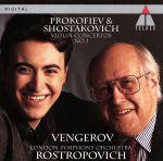 プロコフィエフ&ショスタコーヴィチ:ヴァイオリン協奏曲第1番(通常)(CDA)