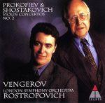 プロコフィエフ:ヴァイオリン協奏曲第2番(通常)(CDA)