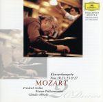 モーツァルト:ピアノ協奏曲集第20・21・25・27番(通常)(CDA)