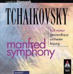 チャイコフスキー:マンフレッド交響曲(通常)(CDA)