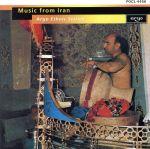 イランの音楽(通常)(CDA)