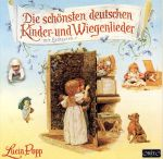ドイツの子供のうた(通常)(CDA)