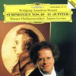 モーツァルト:交響曲第40番ト短調 K.550(通常)(CDA)